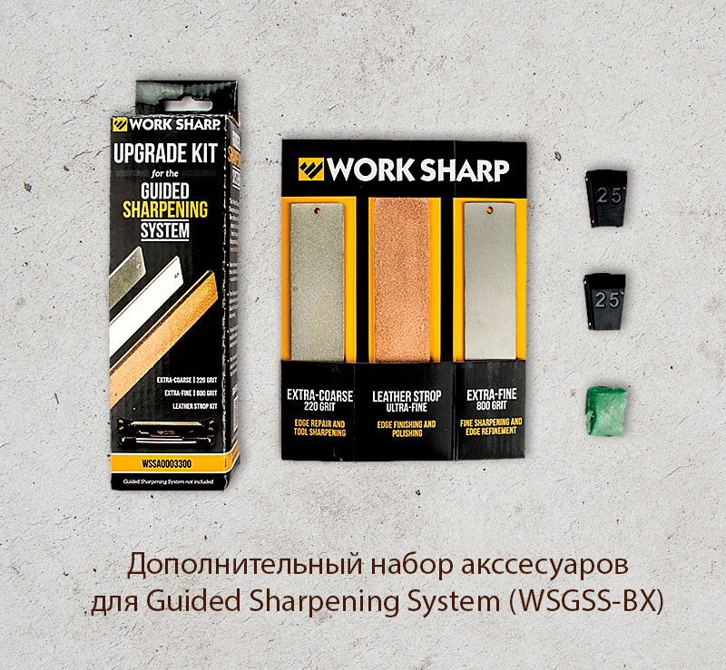 Набор точильных камней Work Sharp WSSA0003300