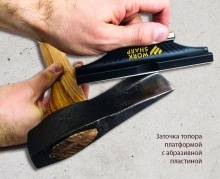 Механическая точильная система Guided Sharpening System - заточка топора
